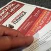 Сенаторы отклонили закон о запрете рекламы на квитанциях ЖКХ