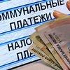 Изменились тарифы на коммунальные услуги с 01.01.2019 года!