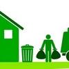 Вывоз твердых бытовых отходов и крупногабаритного мусора 2019