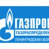 """АО """"Газпром Газораспределение"""" Отключение централизованного газоснабжение"""