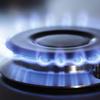 Опубликовано допсоглашение к договору на аварийно-диспетчерское и техническое обслуживание газового оборудования