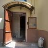 Начало ремонта 3 подъезда дома № 6 ул. Солнечной