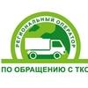 О закрытии услуги «Вывоз и утилизация бытовых отходов»