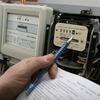 Предоставить доступ сотрудников ПСК к приборам учета электроэнергии (Пушкин, ул. Анциферовская 14 к.1 лит. А, лит. Б)