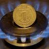 В России с 1 августа повысятся цены на газ