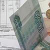 Закон о запрете на комиссию при оплате услуг ЖКХ могут принять осенью