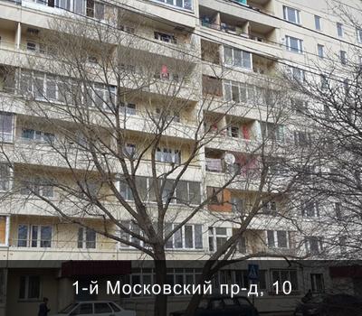 мкр. Белые столбы, 1-й Московский проезд, дом 10