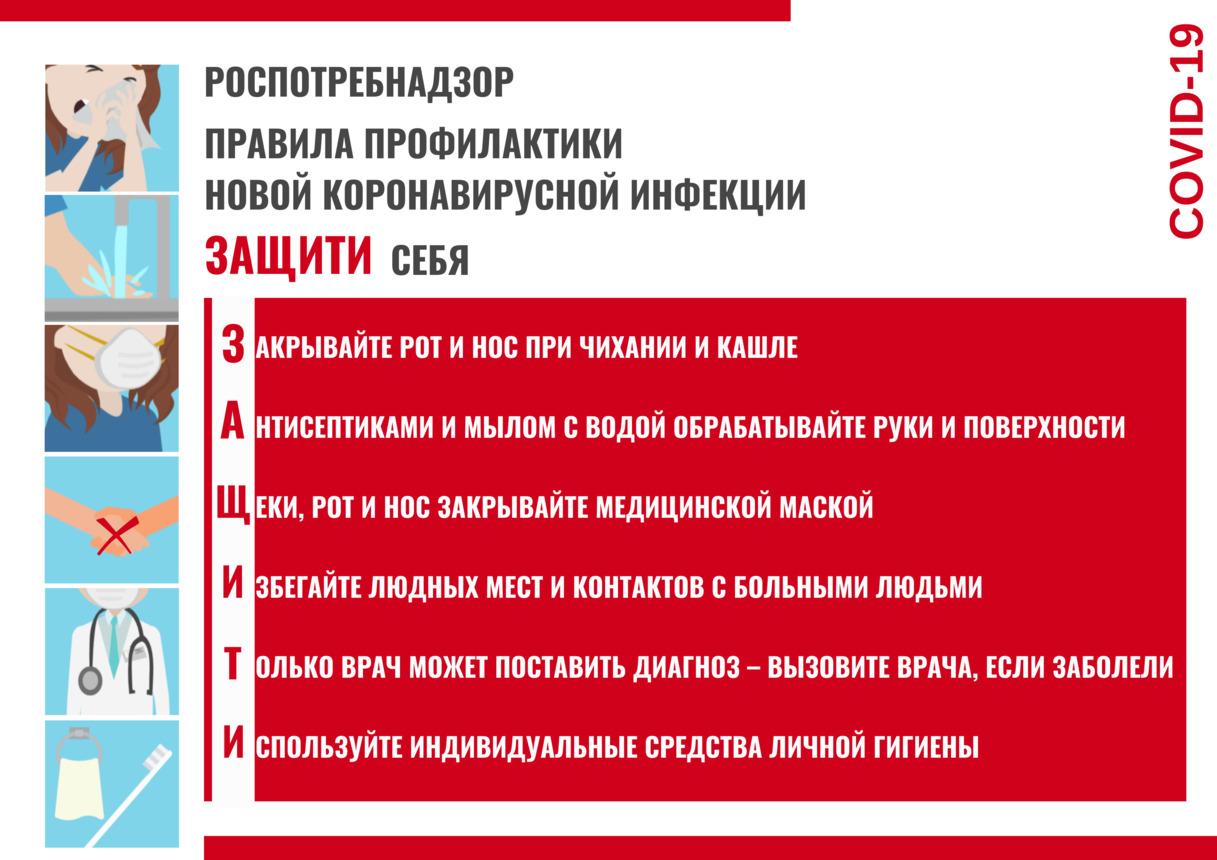 плакат гориз.png