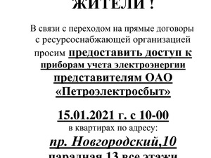 20210112_123037.jpg