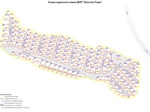Схема адресного плана ДНП Золотая Роща.jpg