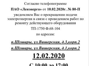 20200210_145610.jpg