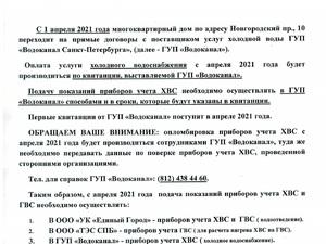 Screenshot_20210401-145719_WPS Office.jpg