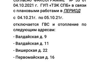 Screenshot_20211004-113621_WPS Office.jpg