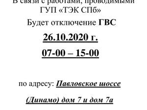 20201026_094953.jpg