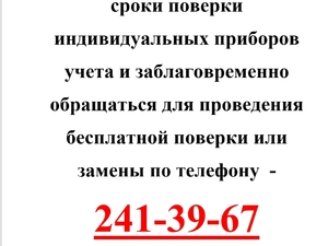 20190110_170658.jpg