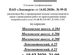 20200214_145713.jpg