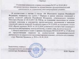 пер. Николая Липового, 59-1.jpg