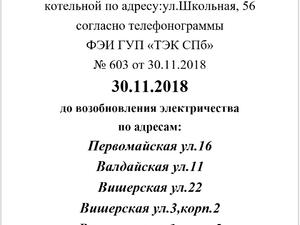 20181130_142634.jpg