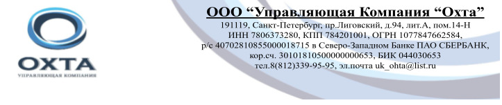f2b1a836a997d80dd04b103a69d66212.png