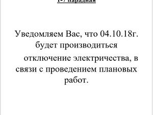 20181002_150631.jpg