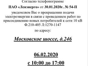20200130_180238.jpg