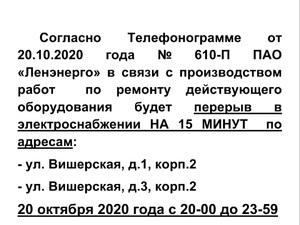 20201020_162939.jpg