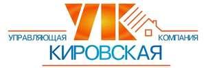 Логотип_Кировская.jpg