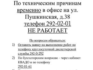 Screenshot_20210216-102451_WPS Office.jpg