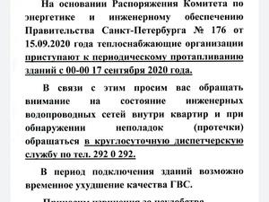 20200916_172712.jpg