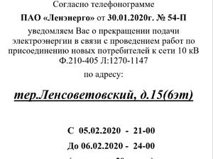 20200130_180256.jpg