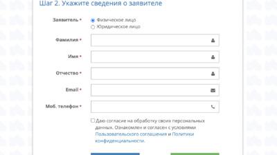 Снимок экрана 2020-05-28 в 01.43.37.png