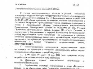 scaned_document-17-11-10.pdf-0.jpeg