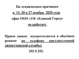 20201112_171319.jpg