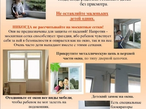 Screenshot_20180905-110744_Mail.jpg