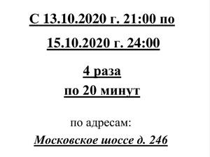 20201012_162448.jpg