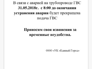 20180531_091419.png