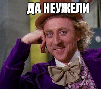 otkroveniya_da_neuzheli_2.jpg