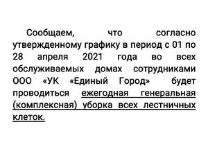 Screenshot_20210208-184931_WPS Office.jpg