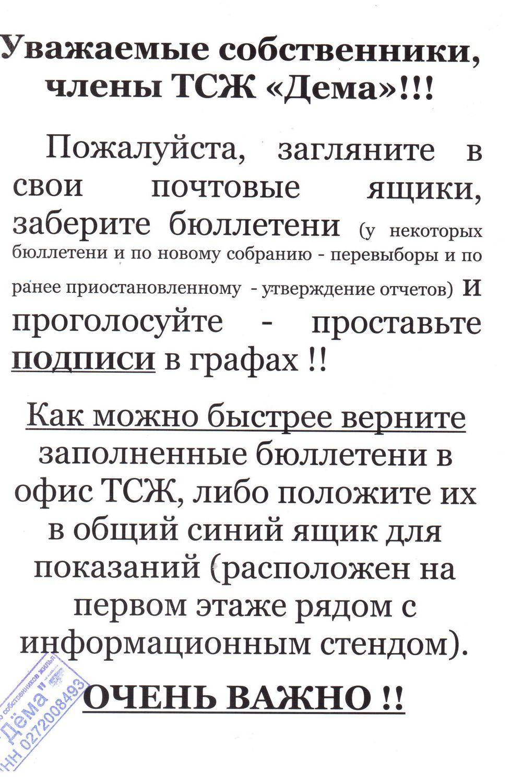 121212 (pdf.io).jpg