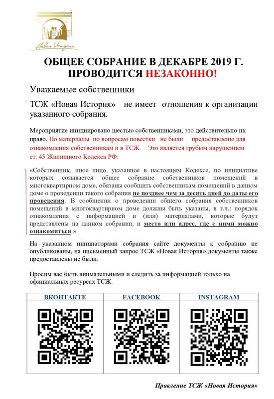 Итог. Текст ИСПР финал_page-0001.jpg