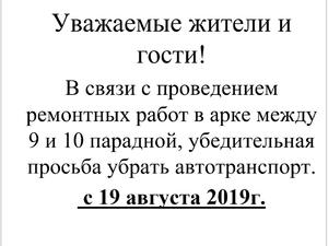 20190816_152447.jpg