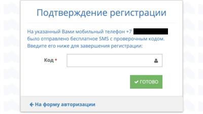 Снимок экрана 2020-05-28 в 01.48.40_2.png
