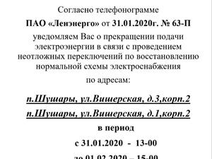 20200131_145030.jpg
