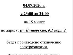 20200821_173522.jpg