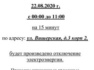 20200821_173434.jpg