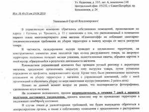 scaned_document-15-51-30.pdf-0.jpeg