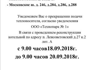 20180912_170803.jpg