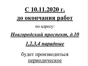 20201112_162441.jpg