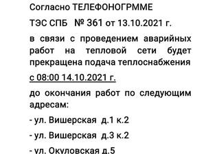Screenshot_20211013-145420_WPS Office.jpg
