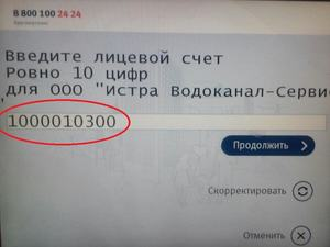 9-min.jpg